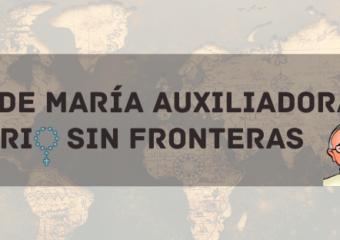 ROSARIO SIN FRONTERAS – INVITACIÓN
